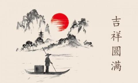第6课-《佛教的生命科学观》